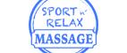 Sport Relax Massage